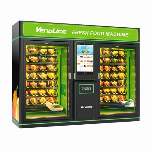 Fruit-and-Vegetable-Vending-machine-double-cabinets-03-500x500
