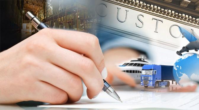 Customs Brokers Proposed Rule